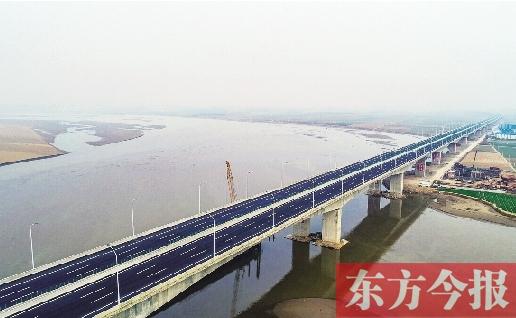 打通焦作市南大门 国道234焦郑黄河大桥正式通车