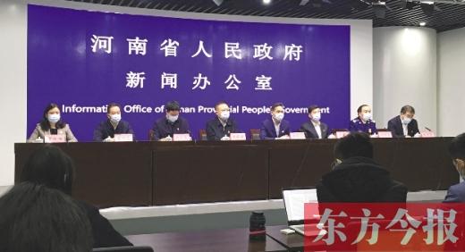 河南省疫情防控指挥部:入境来豫人员需提前48小时报备