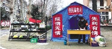 """信阳市浉河区打出双向发力""""组合拳""""高唱战""""疫""""凯歌"""