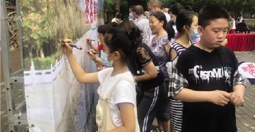"""郑州市""""两河一渠""""滨河公园48处危险水域"""