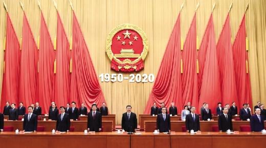 纪念中国人民志愿军抗美援朝 出国作战70周年敬献花篮仪式隆重举行