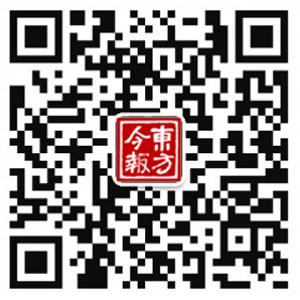 """无创肝纤维化诊断系统获国内高专利奖认可 荣膺""""海高赛""""高专利奖"""